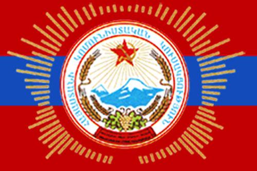 pc armenia
