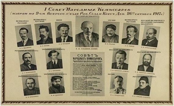 ministri primogovernobolscevico