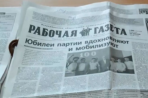 RabochayaGazeta news