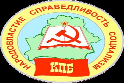 Communist Party of Belarus Logo