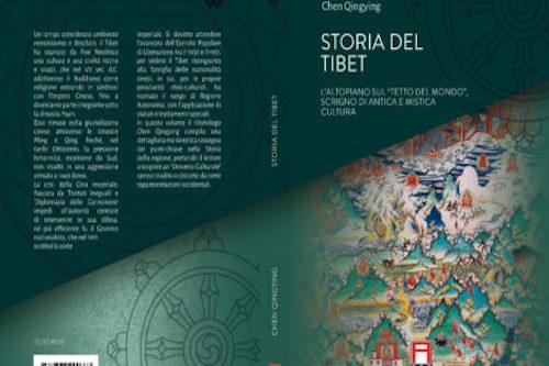 Copertina Una storia del Tibet Intera 1 470x260
