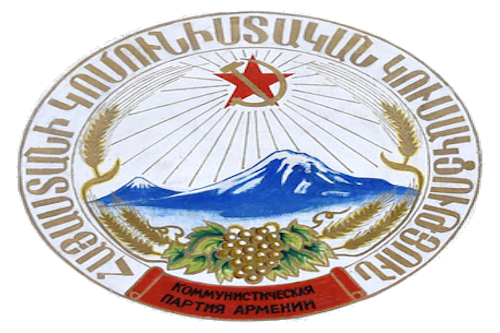 Armenian Communist Party logo circular