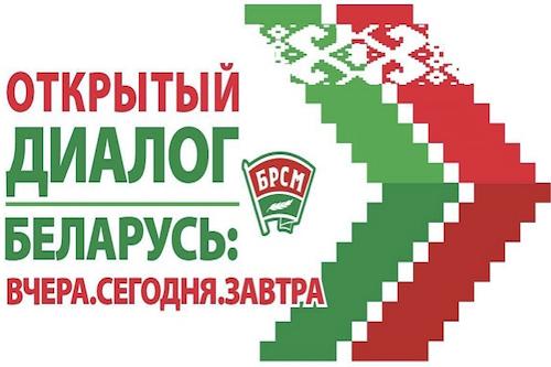 Bielorussia giovani