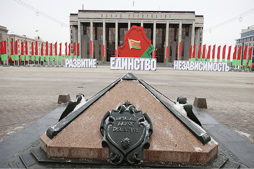 1Bielorussia vigna