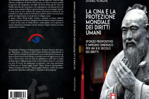 LA CINA E LA PROTEZIONE DEI DIRITTI UMANI Copertina 470x260