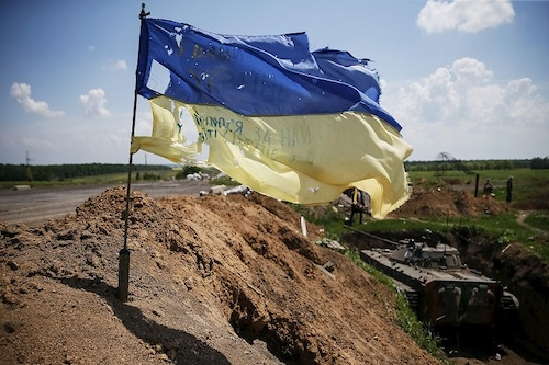 Ukraine Flag Tattered